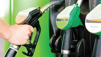 Brent petrolün varili 76,50 dolardan işlem görüyor