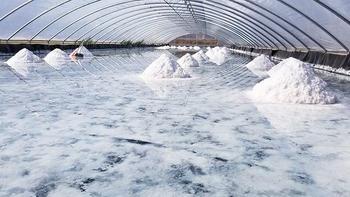 Kırıkkale'nin tuzu lüks restoranlarda