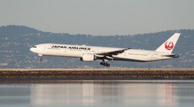 Bedavaya 50 bin uçak bileti dağıtıyorlar